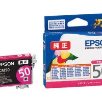 HP No. 50 Ink Cartridge Magenta - 42ml