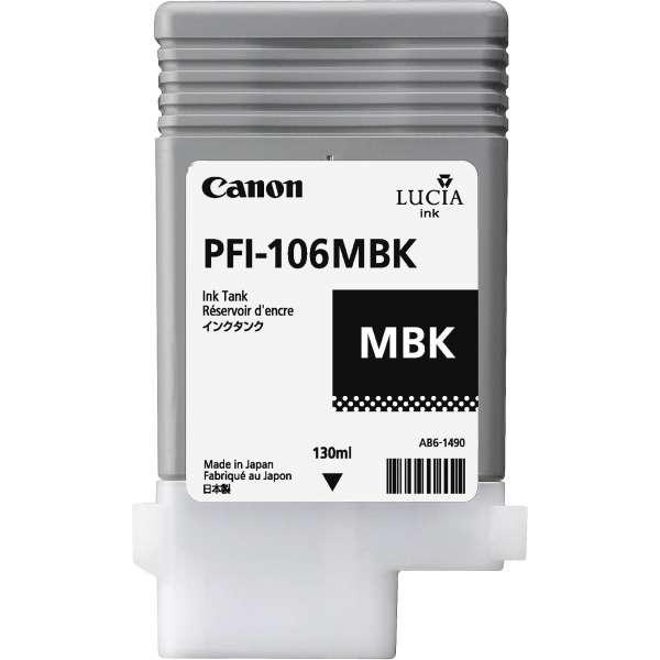 Canon PFI-106MBK 130ml Matte Black