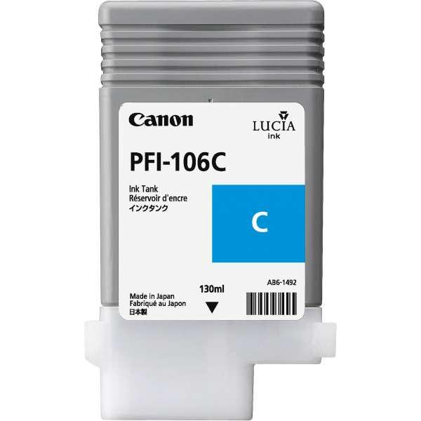 Canon PFI-106C 130ml Cyan