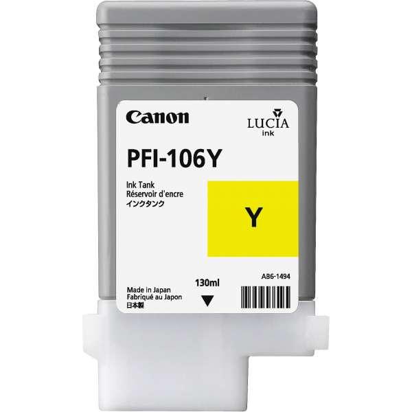 Canon PFI-106Y 130ml Yellow