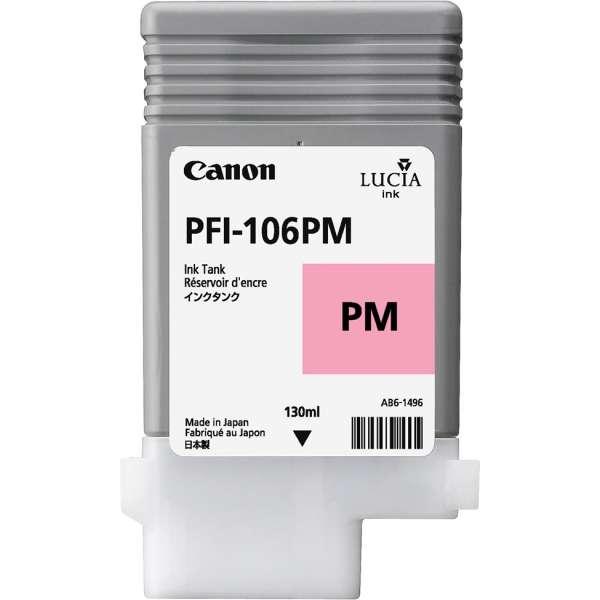 Canon PFI-106PM 130ml Photo Magenta