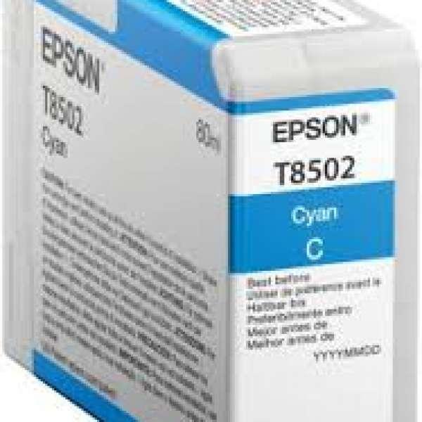Epson Singlepack Cyan UltraChrome HD ink 80ml