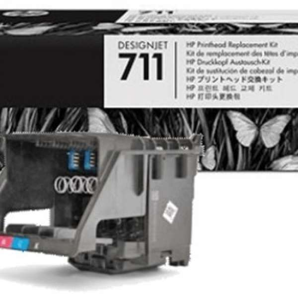 HP No. 711 Designjet Printhead Replacement Kit