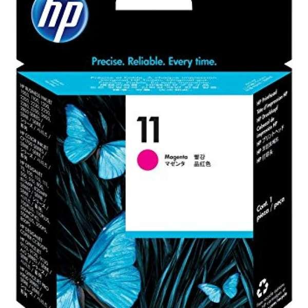 HP No. 11 Ink Printhead - Magenta