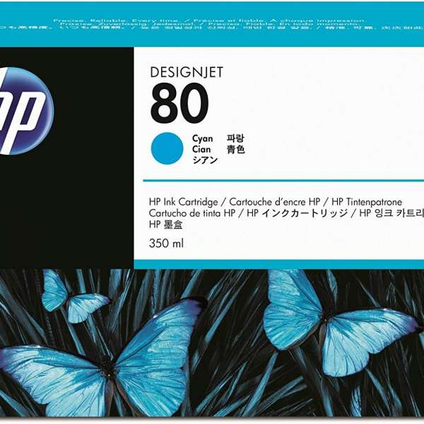 HP No. 80 Ink Cartridge Cyan - 350ml