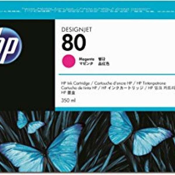 HP No. 80 Ink Cartridge Magenta - 350ml