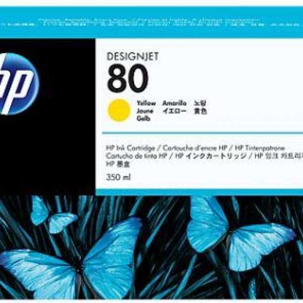 HP No. 80 Ink Cartridge Yellow - 350ml