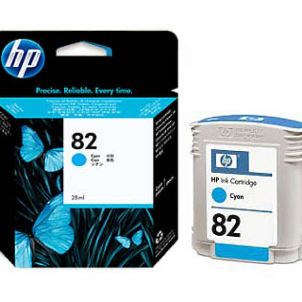 HP No. 82 Dye Ink Cartridge Cyan - 69ml