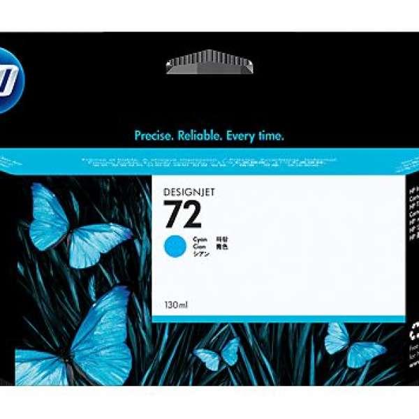 HP No. 72 Ink Cartridge Cyan - 130ml