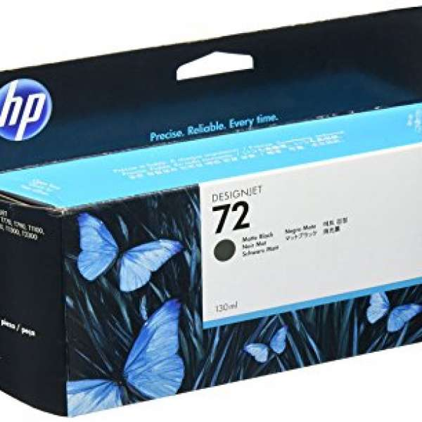 HP No. 72 Ink Cartridge Matte Black - 130ml
