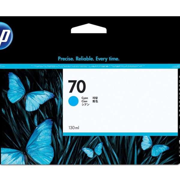 HP No. 70 Ink Cartridge Cyan - 130ml