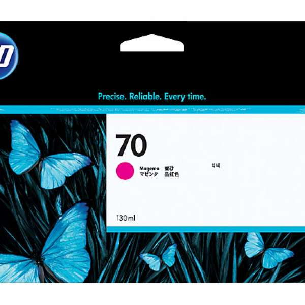 HP No. 70 Ink Cartridge Magenta - 130ml
