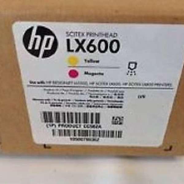 HP No. 786 Printhead Yellow/Magenta