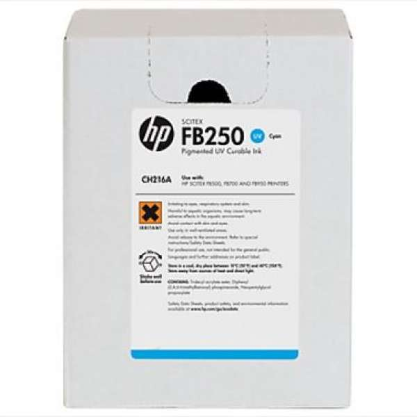 HP FB240 3-liter Cyan Ink 3000ml
