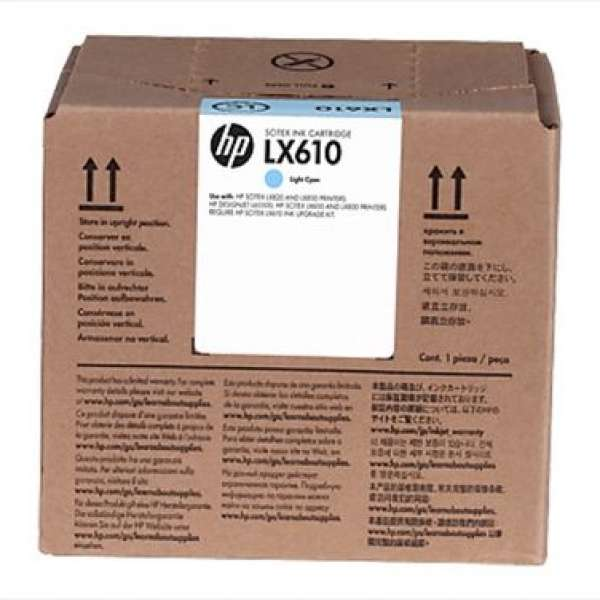 HP LX610 Light Cyan Latex ink 3000ml
