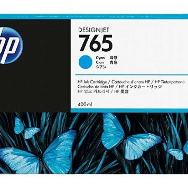 HP No. 765 Ink Cartridge - Cyan - 400ml