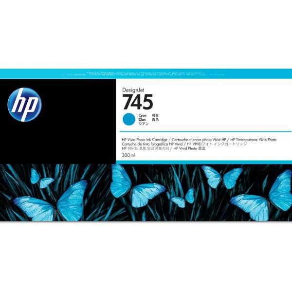 HP No. 745 Ink Cartridge Cyan - 300ml