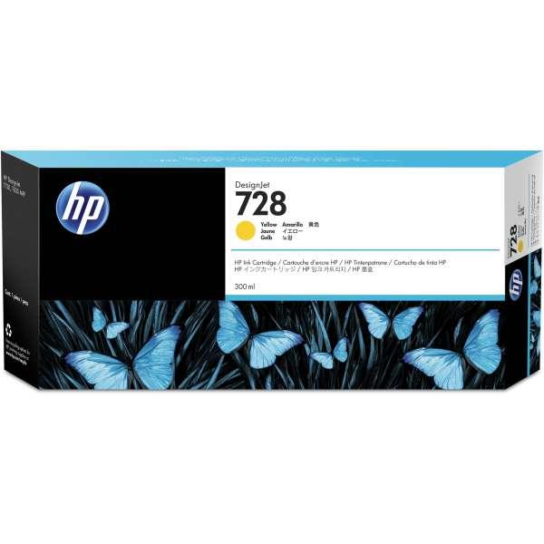 HP No. 728 300ml Yellow Designjet Ink Cartridge