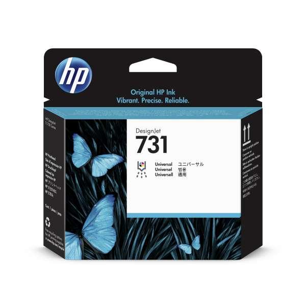 HP No. 731 Ink Printhead