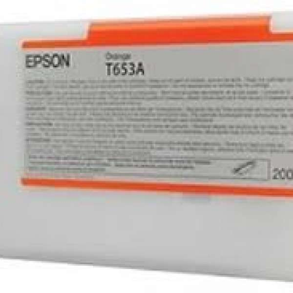 Epson Orange Ultrachrome HDR 200ml