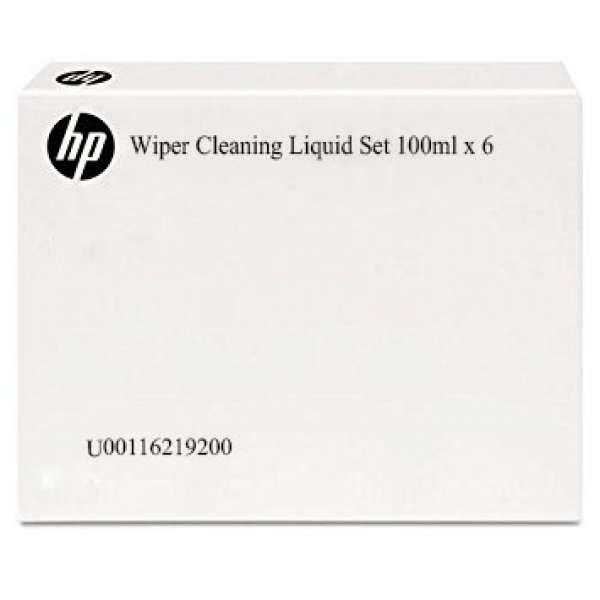 HP Wiper Cleaning Liquid Set 100ml x 6