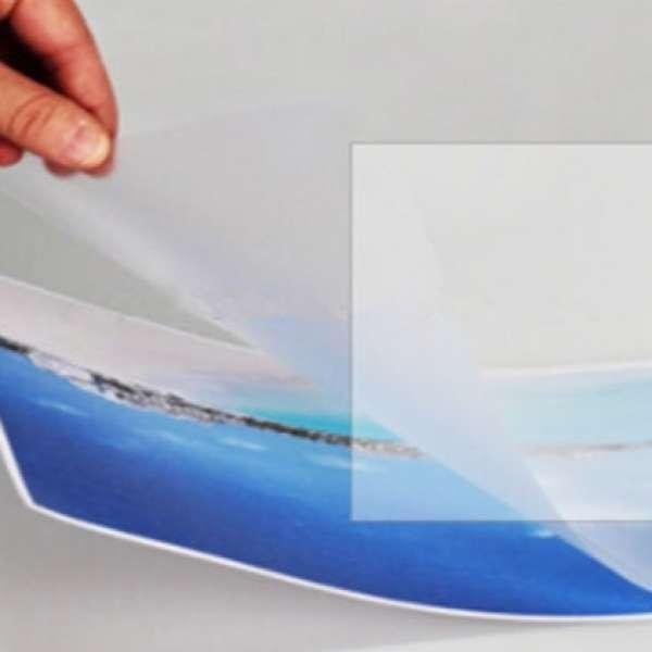 Matt PVC Lamination Film 1040mm x 100m