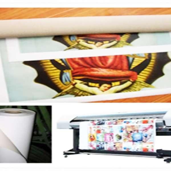 Essential Cotton Canvas 330gsm 1118mm x 18m